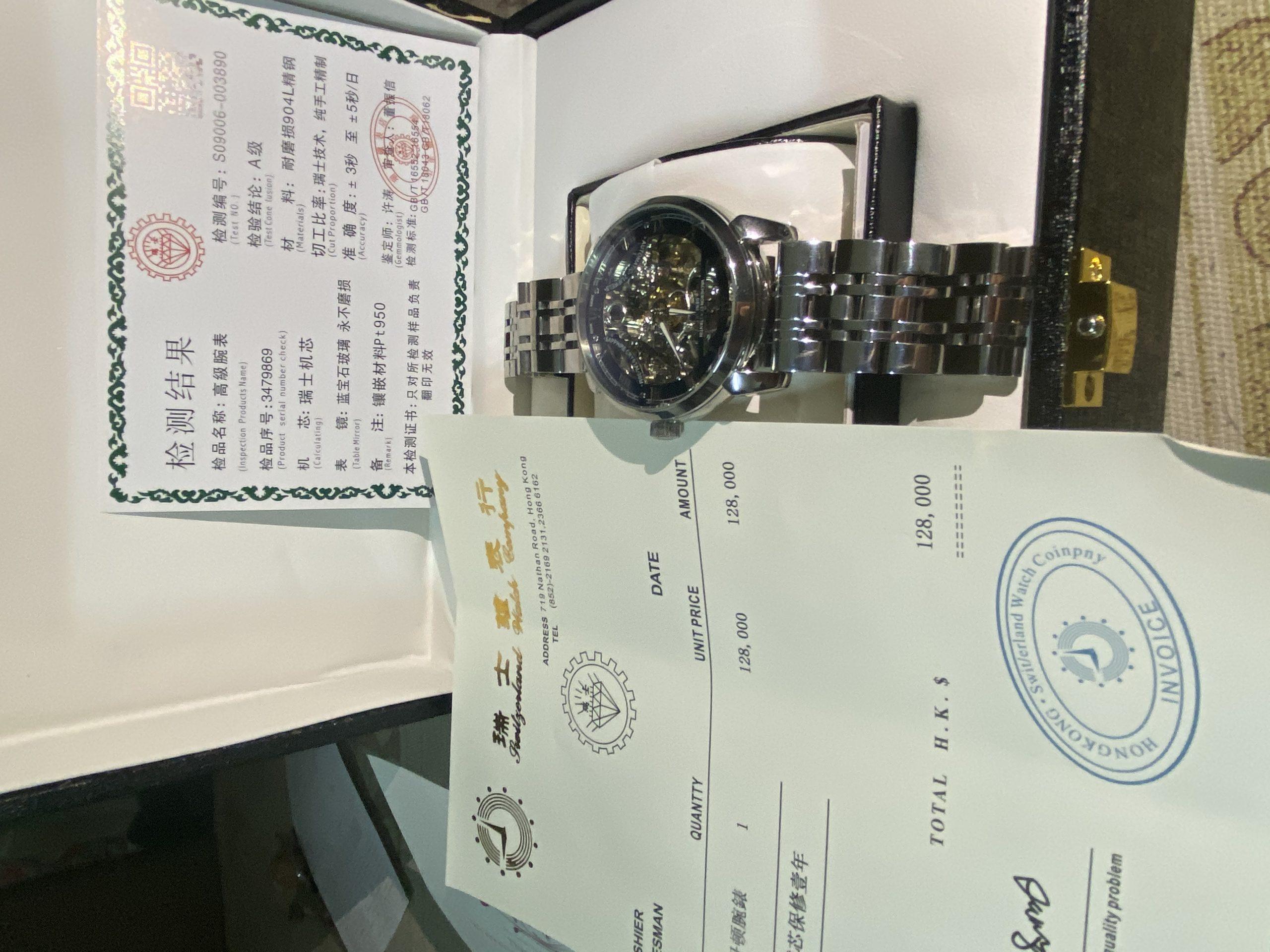 瑞士珠宝钟表店 高品质超A精仿手表低价代发