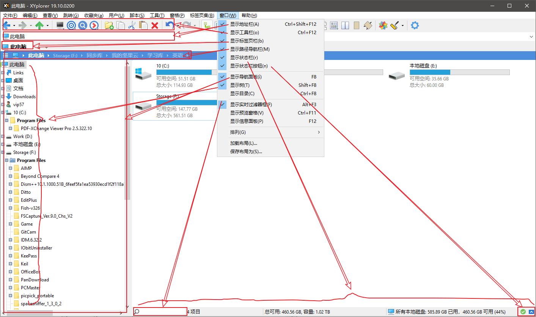 多标签页文件管理器XYplorer 汉化版永久授权