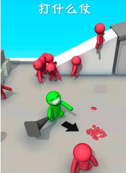 抖音超火打什么仗 肆意虐人魔性有趣格斗小游戏