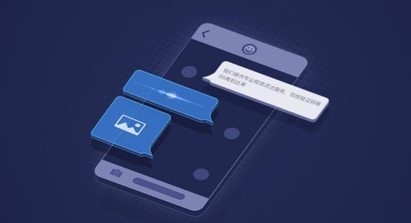 利用考拉海购新人活动 接码无限撸实物教程