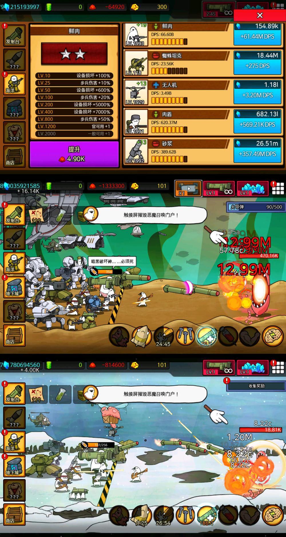 导弹RPG超魔性的手机游戏免费使用钻石