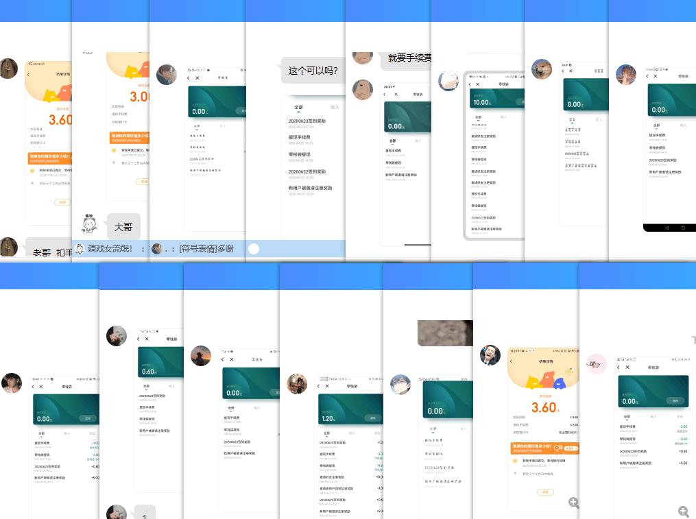 最新京东旗下app认证秒提5元红包