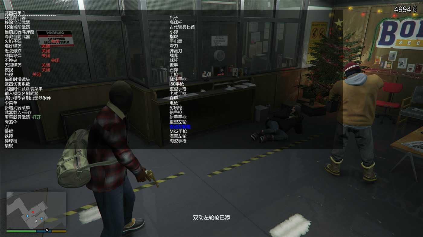 《GTA5》无需激活纯净中文版 还赠送官方原声BGM