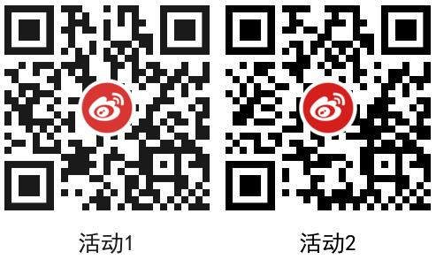 微博七夕视频号PICK大赛抽2元支付宝