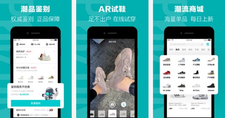 得物app订单截图制作 新版购买记录生成器