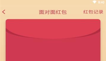 QQ假红包生成器面对面红包恶搞及引流必备