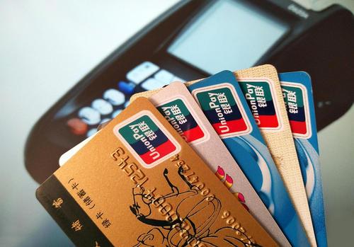 小米收款码支持花呗信用卡收款申请教程