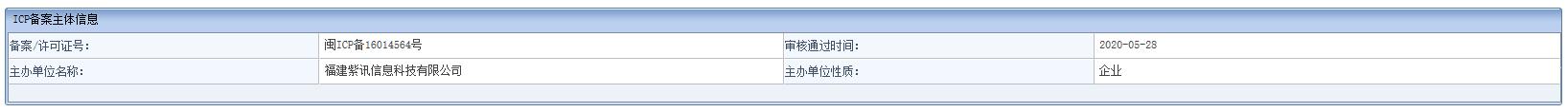 灵狐浏览器免费访问外网境外网站 跨境网络服务